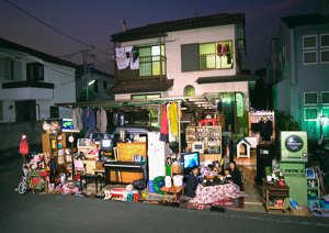material world japan
